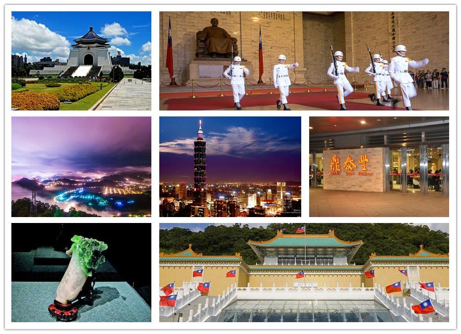 Taipei+excursion.jpg