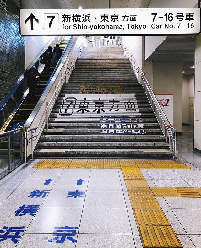 Next stop... Tokyo.
