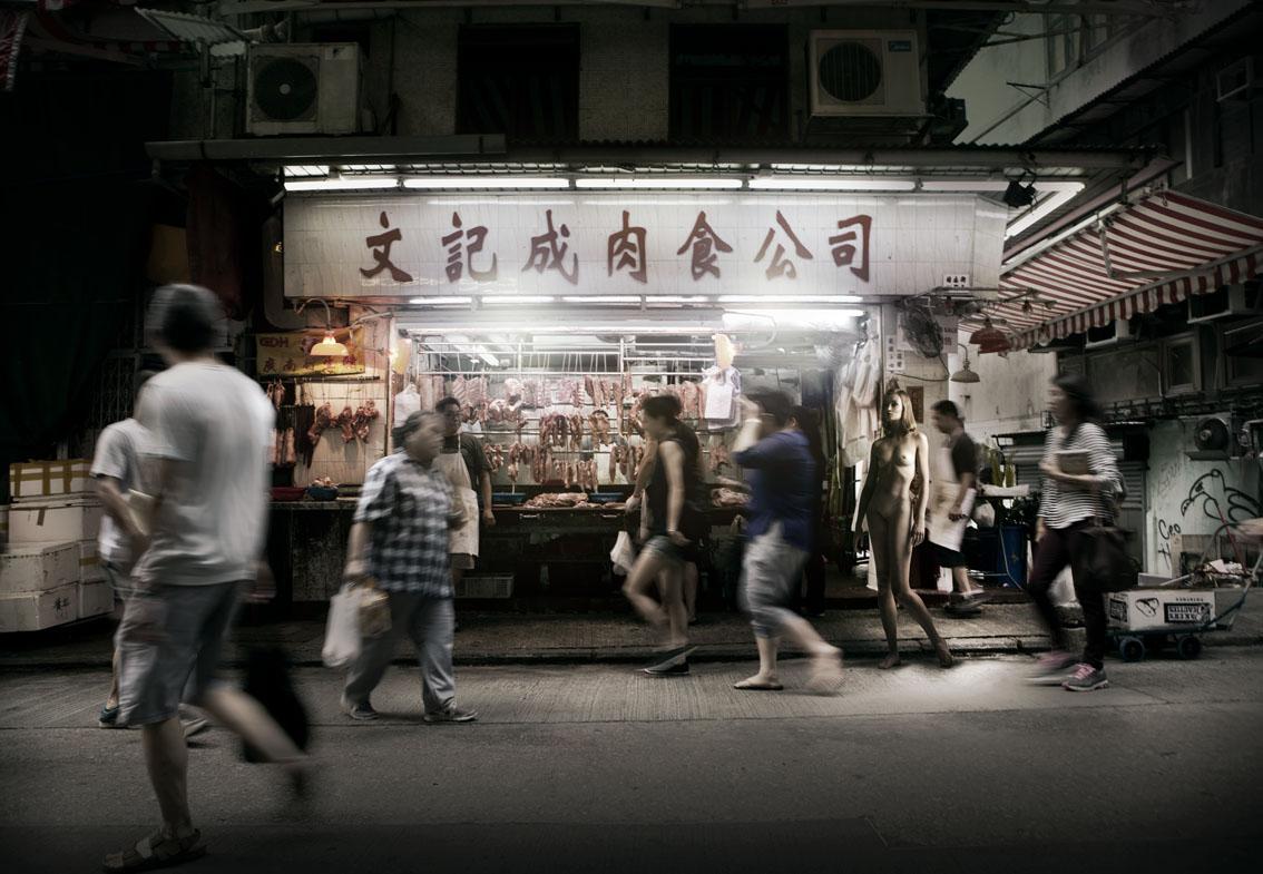 Naked in Hong Kong 2