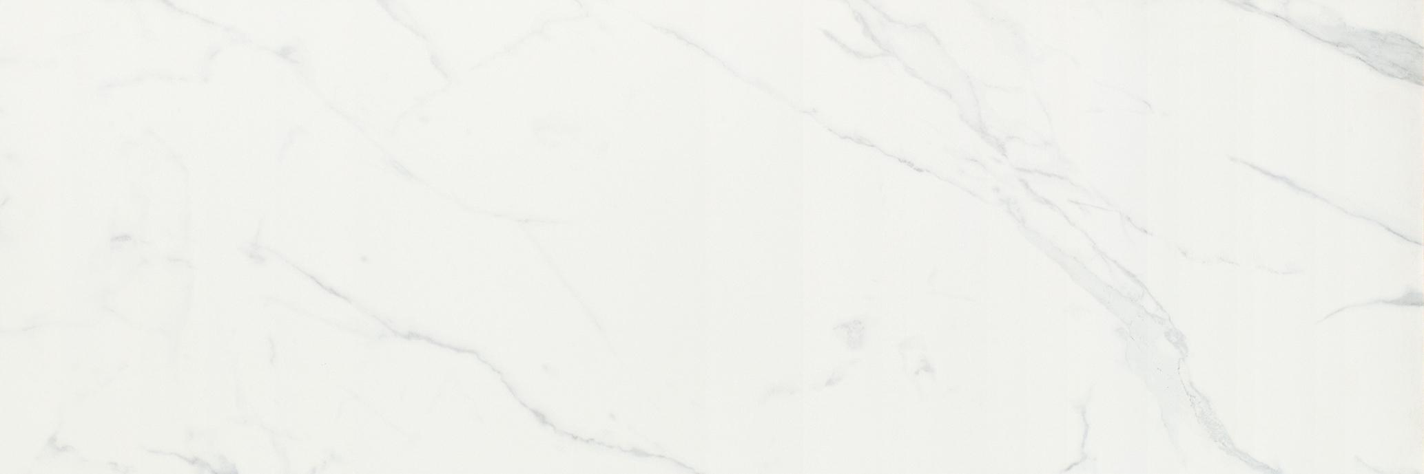 Apogeo White Rect 40x120cm
