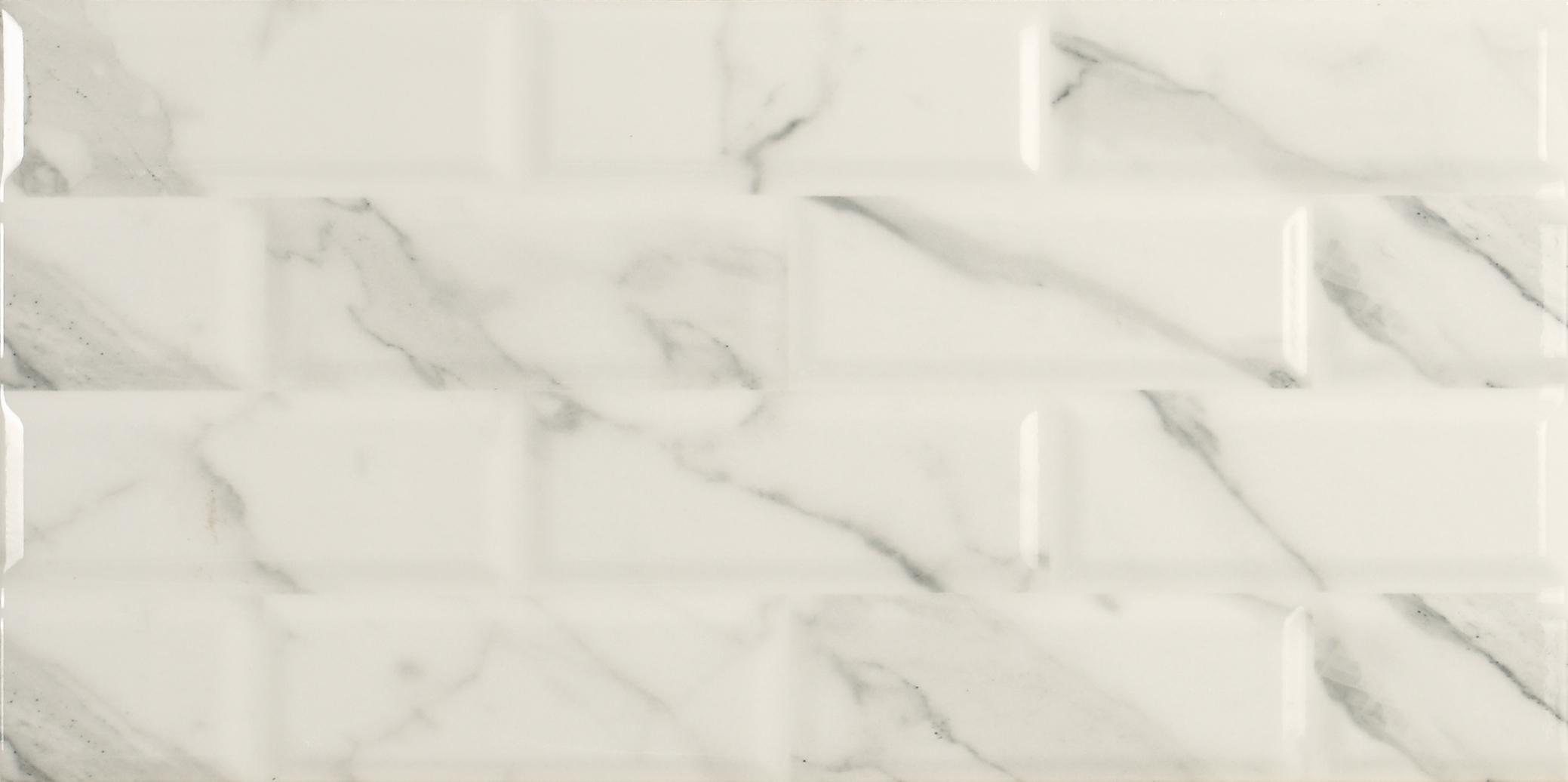 Nilo Genio White 25x50 cm Wall Tile