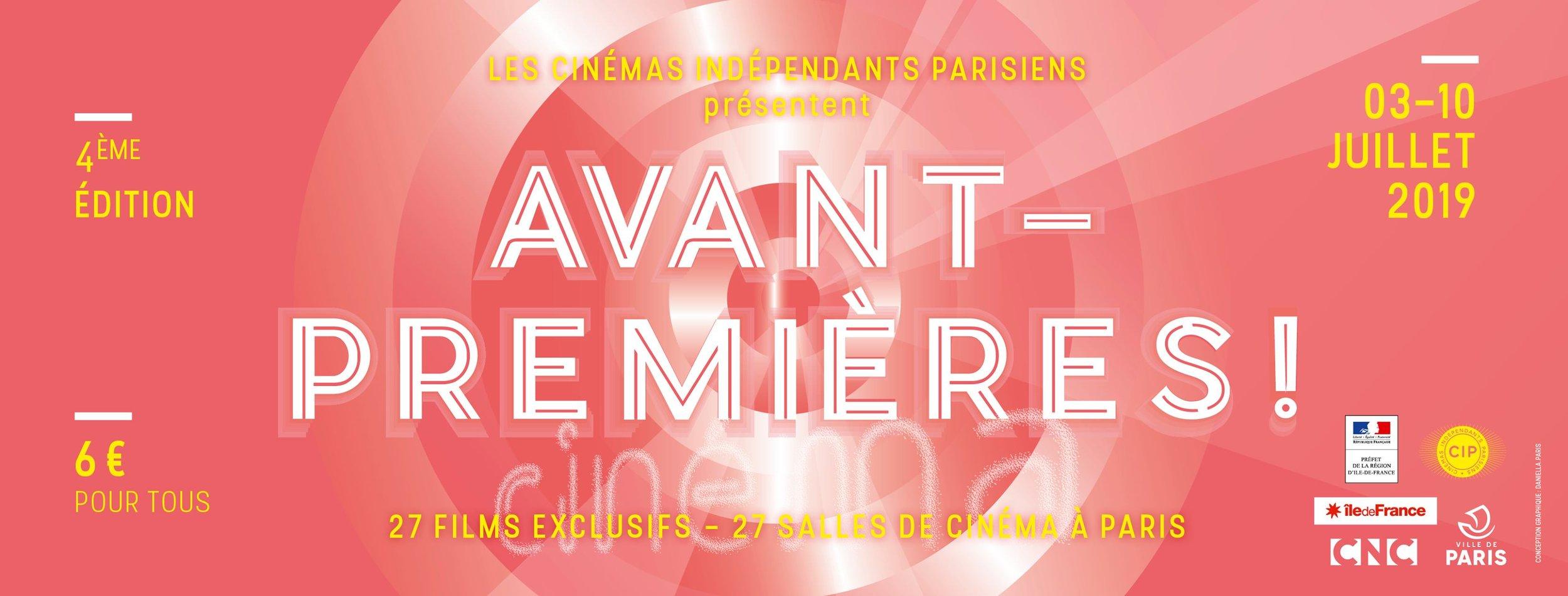 event-avant-premières-cip-culturclub.jpg