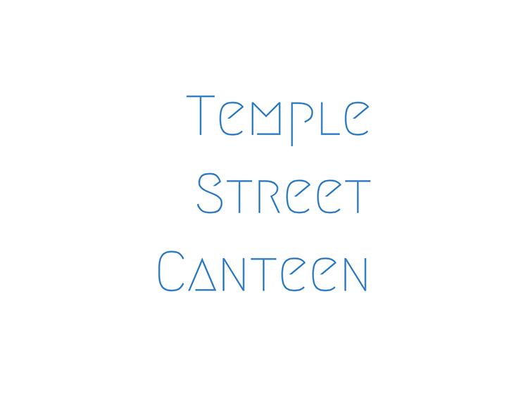 Temple Street Canteen.jpg
