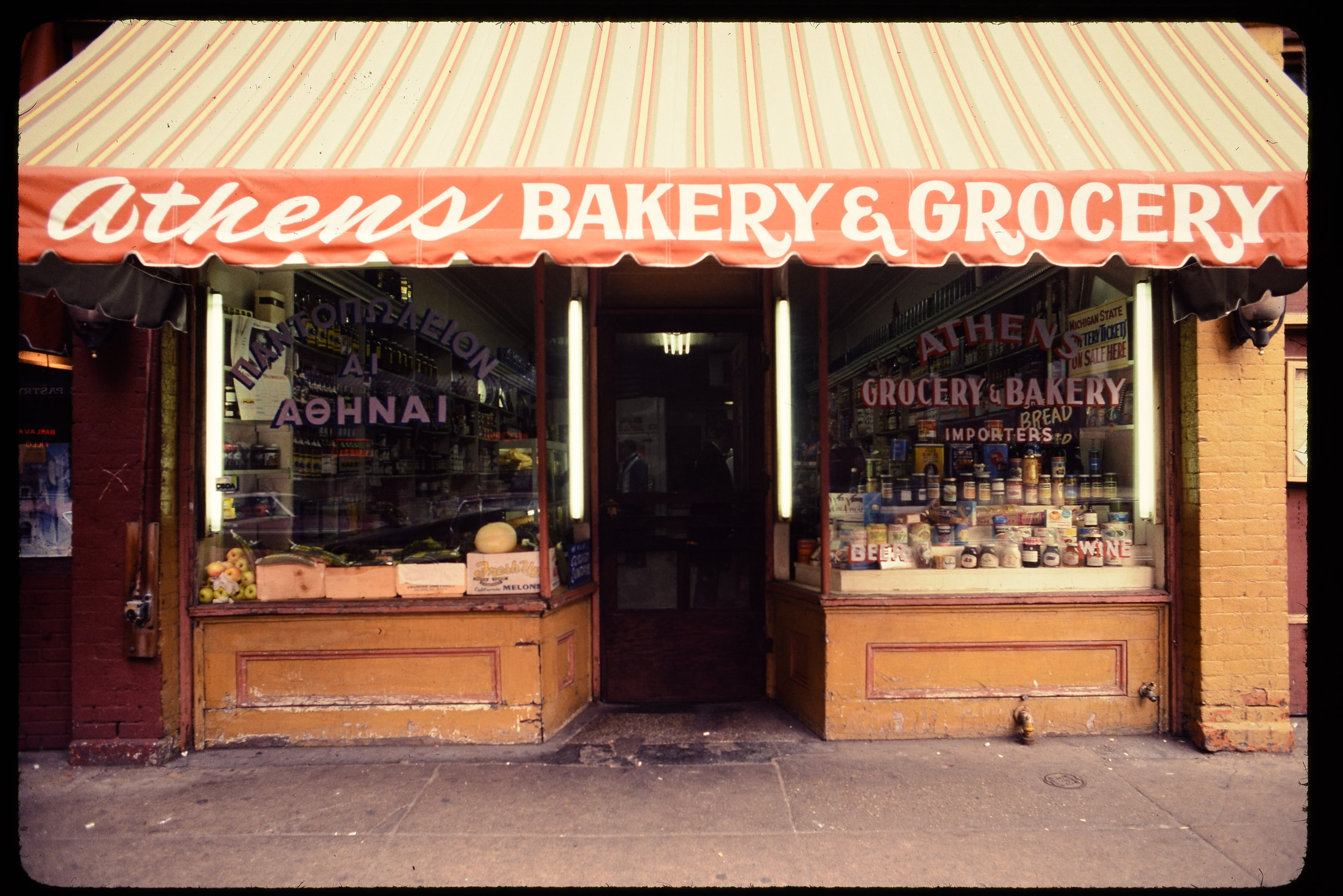The facade of Athens Bakery in Greektown, from our collection of slides