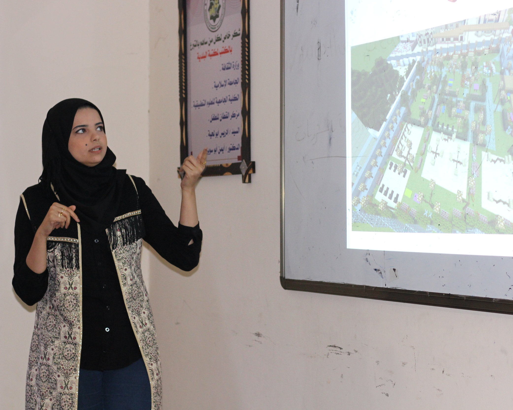 Presentations showcased ideas from each of the Al-Zawayada workshop teams. Credit: UN-Habitat