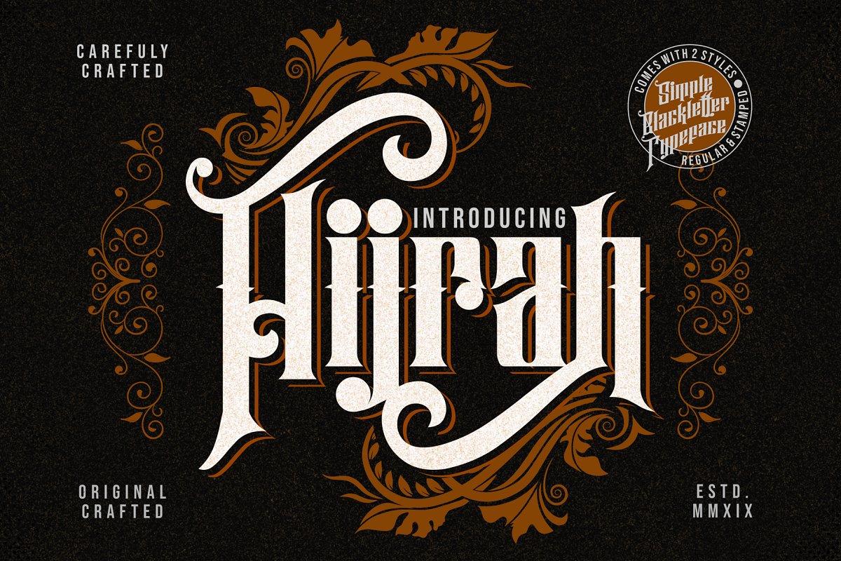 1.-hijrah-cover-.png.jpeg