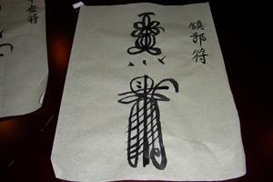 Esoteric Daoist Mysticism.jpg