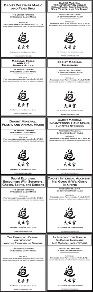 Tian Yun Gong Daoist Magical Books – By Dr. Johnson