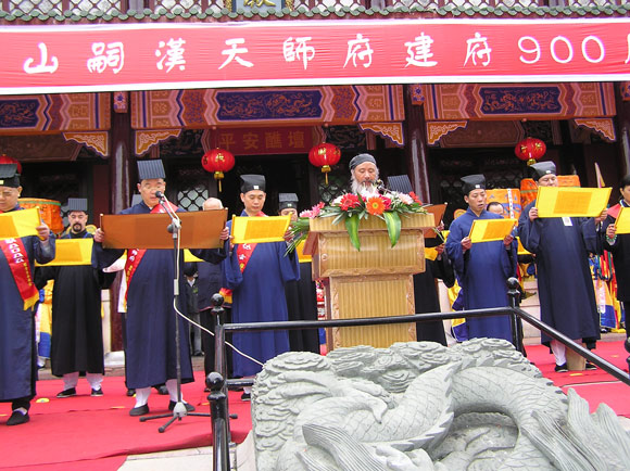 Dr. Jerry Alan Johnson Representing the United States Zheng Yi Daoist Delegation, during the 900th Year Anniversary of the Tian Shir Fu (Longhu Shan Daoist Monastery)