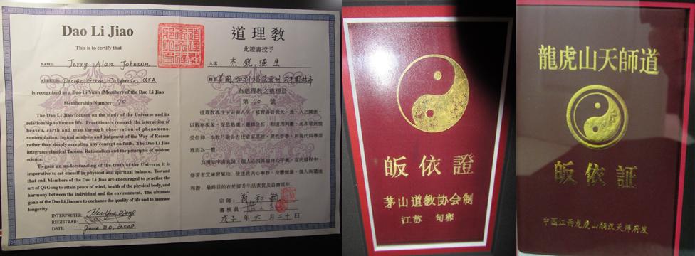 Left: The Dao Li Jiao Daoist Association Center: The Shang Qing Daoist Association Right: The Tian Shi Daoist Association