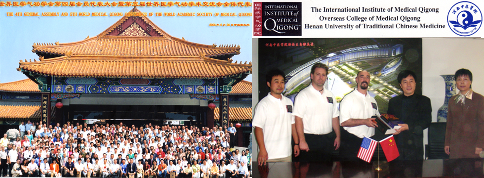Left: 2006 – Elected Vice-President (United States Council Board Represenative) of the World Academic Societyof Medical Qigong Right: 2005 – Professor Johnson and the I.I.M.Q. Join the Academic Programs of the Henan University of T.C.M.
