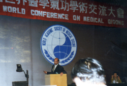1996 – Lecturing at the 3rd World Conference on Medical Qigong (Beijing, China)