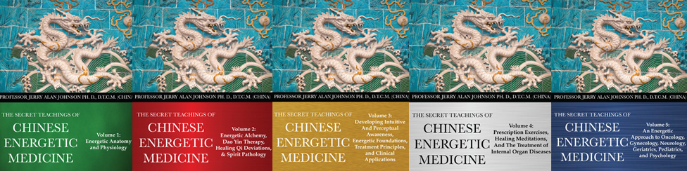2006 – The Chinese Medical Qigong Therapy textbook series (Volumes 1 thru 5)