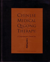 2000 – Chinese Medical Qigong Therapy: A Comprehensive Clinical Text was released to the public