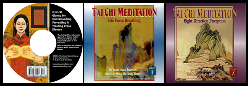 Right :2000 – Medical Qigong for Understanding, Preventing, and Treating Breast Disease CD ROM  Center :1996 – Tai Chi Meditation CD #2  Left :1996 – Tai Chi Meditation CD #1