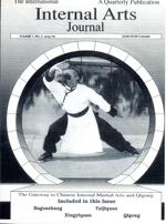 1992 – The Internal Arts Journal