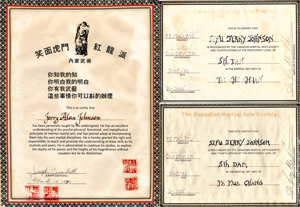 Left : 1990 – Became Shifu (Master) in Baguazhang from the Hsiao Mien Hu Martial Arts School (San Francisco, Ca)  Right : 1986 – Received 5th Dan Black Belt in Baguazhang and Taijiquan from the Canadian Martial Arts Society
