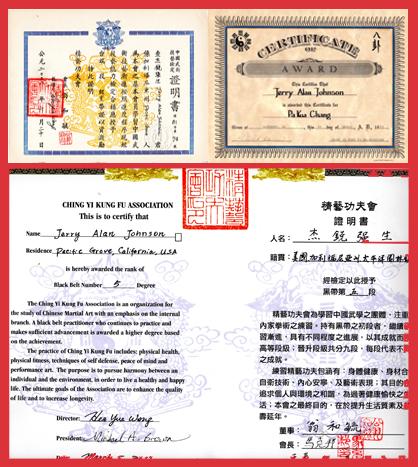 Received 5th Dan Black Belt from Master Her Yi Wong, through the Ching Yi Kung Fu Association