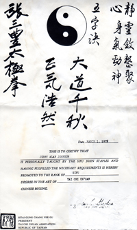 Shifu in Yang Family – from the Tai Chi Chuan Association Republic of Taiwan