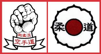 Left : Okinawan Goju Ryu, Philippine American Karate Association  Right : Kodokan Judo, Jacksonville Florida