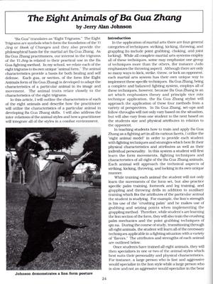 1993 – The Pa Kua Chang Journal