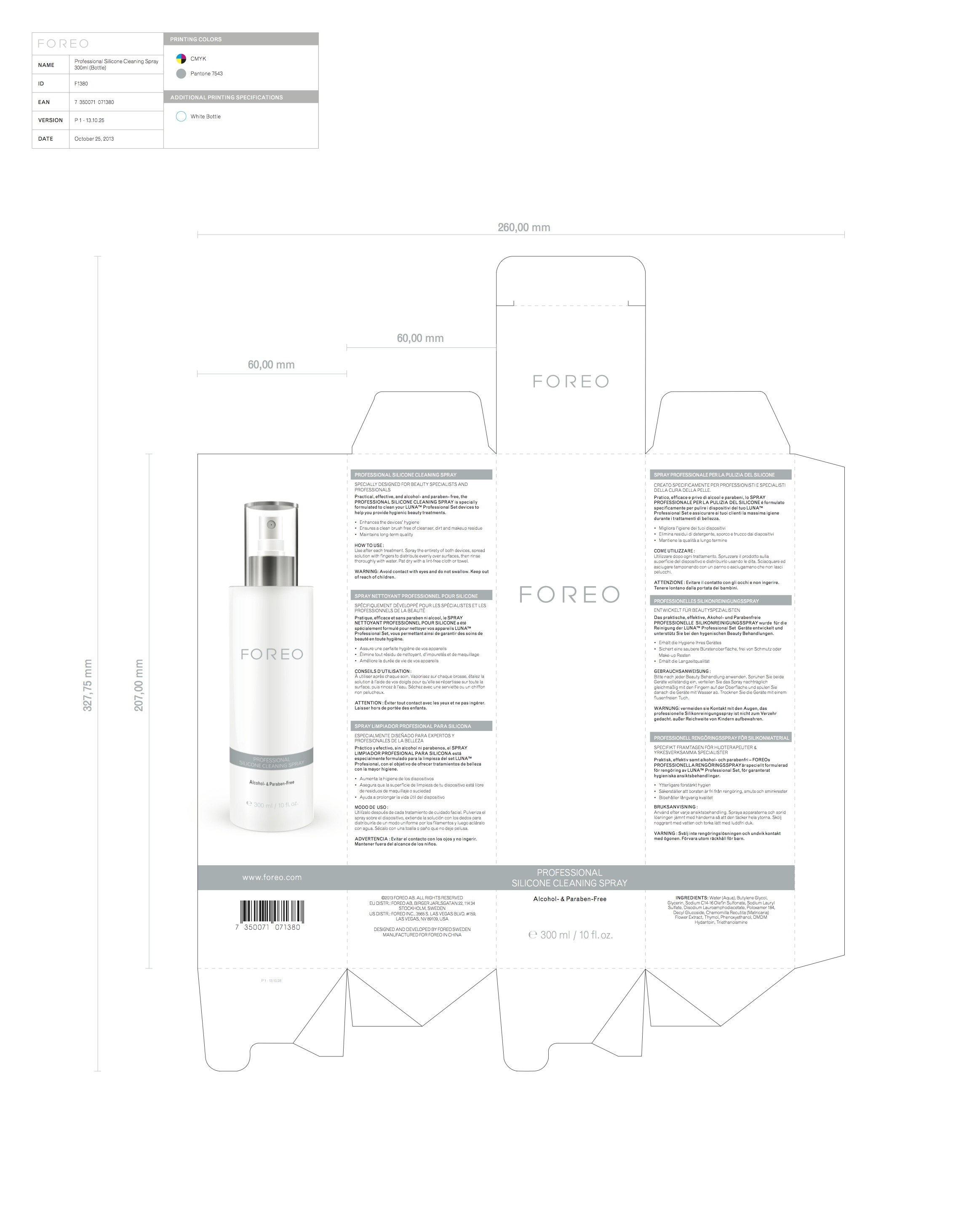 foreo_behance_packaging.jpg