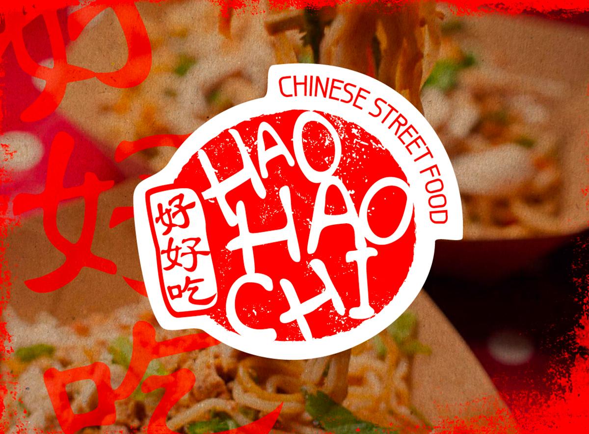 Hao Hao Chi | Restaurant Chinois Londonien
