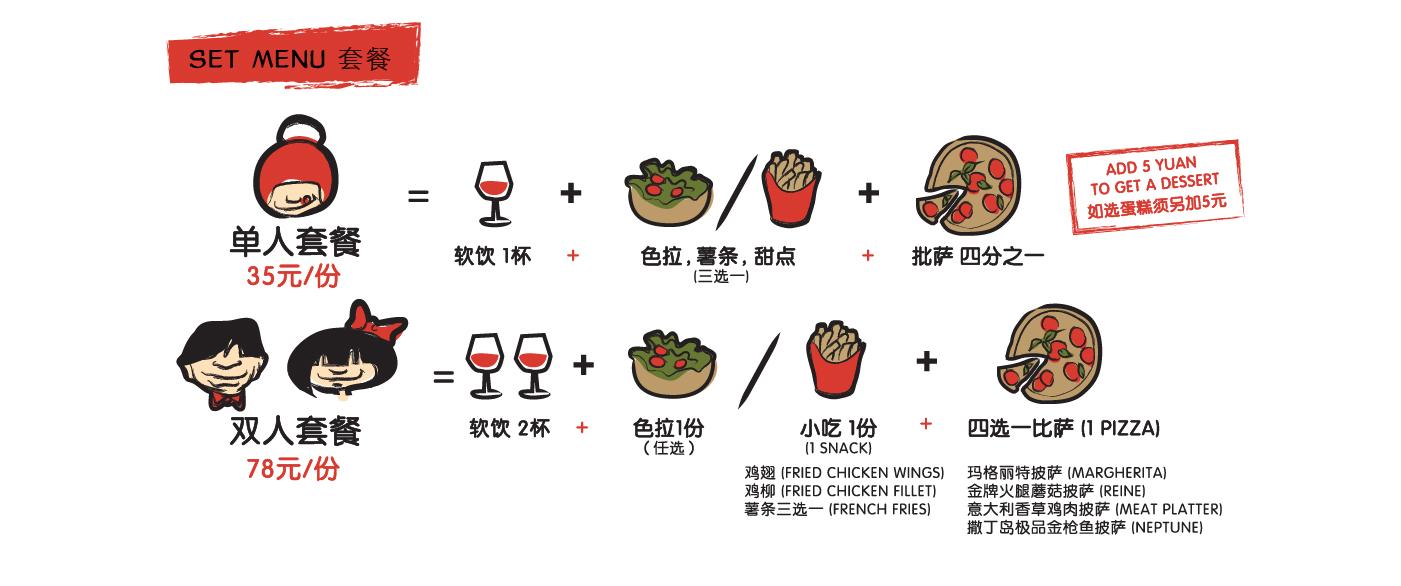 6-pisa-pizza_restaurant-menu_ardoise.jpg