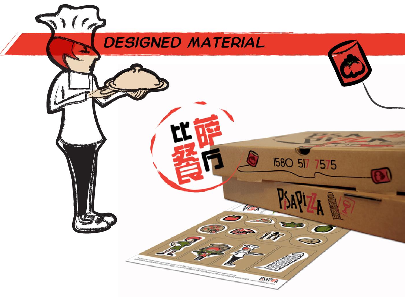 7-pisa-pizza_restaurant-packaging_pizza_boite_carton_illustrations.jpg