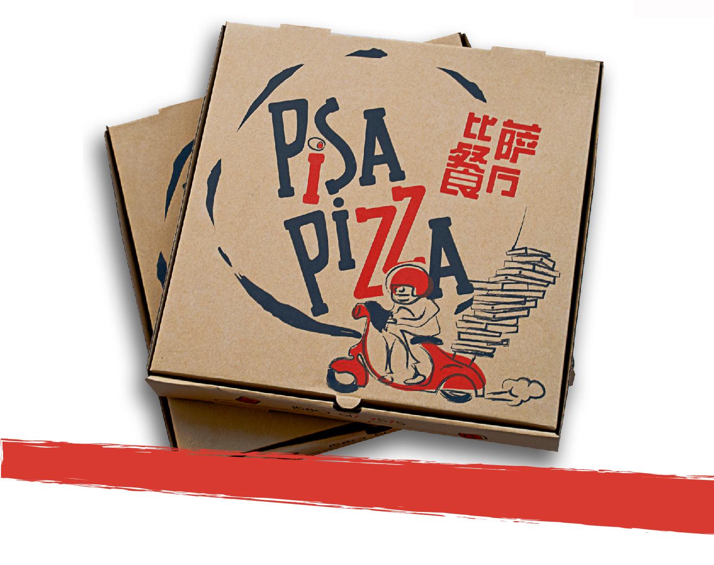 8-pisa-pizza_restaurant-boite_pizza_carton_logo_livraison_express.jpg