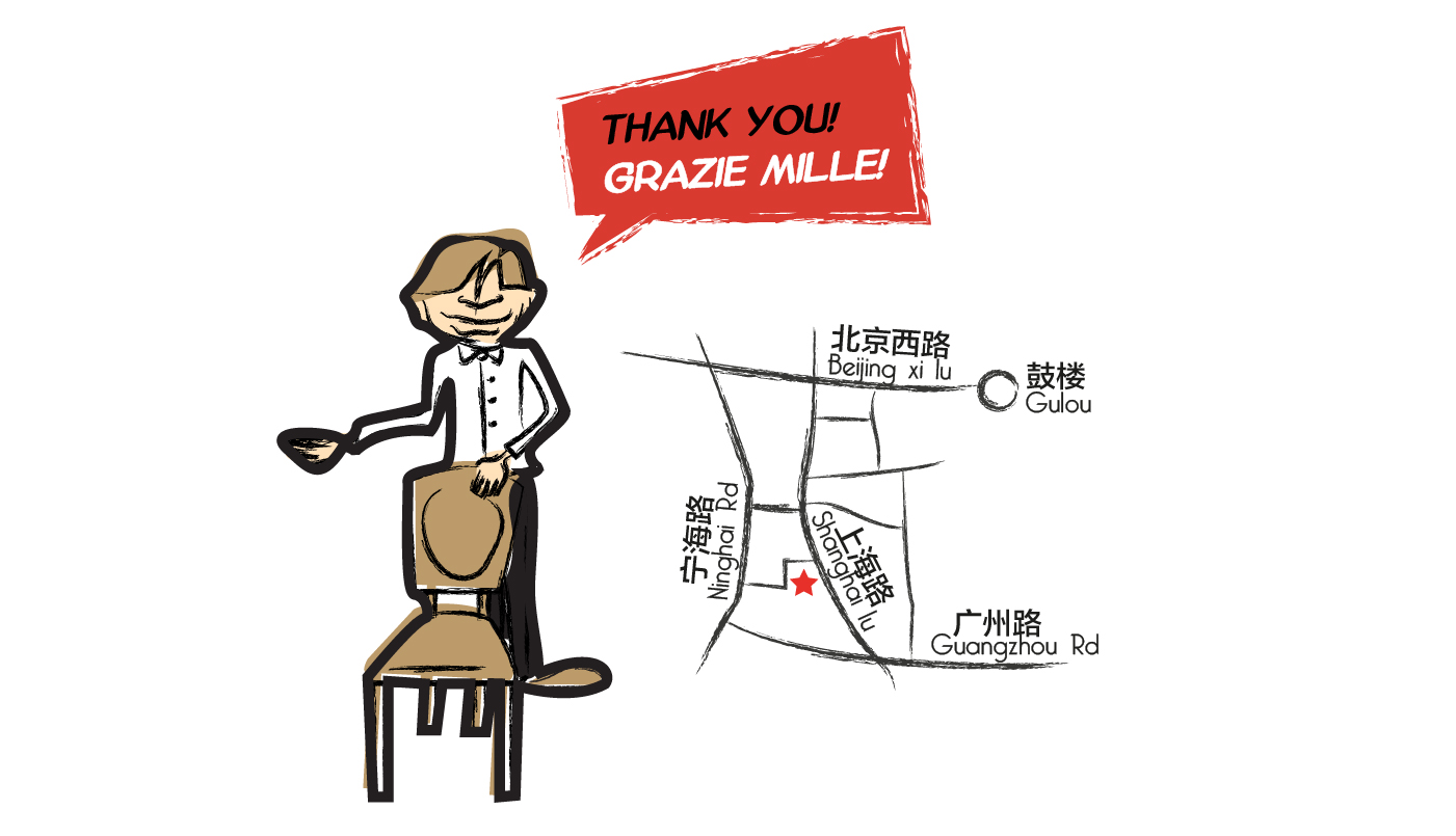 15-pisa-pizza_restaurant-adresse_nanjing_chine.jpg