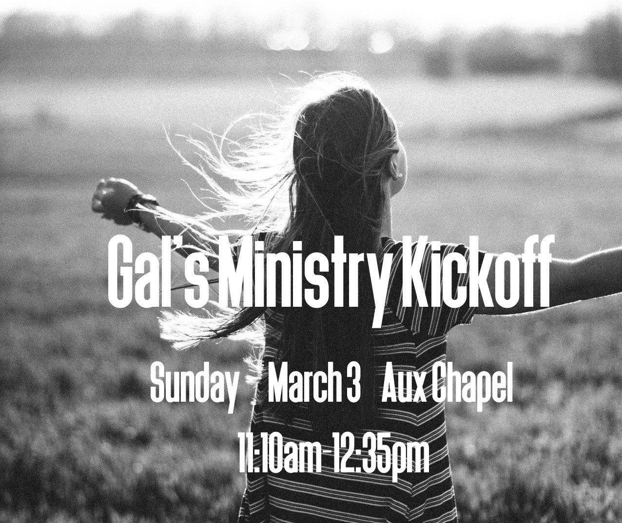 Gal's Ministry Kickoff.jpg