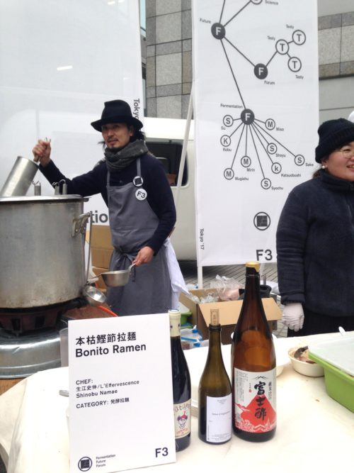 Chef Shinobu Namae of 2 Michelin star restaurant L'Effervescence with his enormous crazy tasty pot of ramen at the outdoor sampling area of F3. The talks and workshops were all inside. Shinobu used Yusuke's Kaneshichi katsuobushi for it. I will dream of this ramen. Incredible.