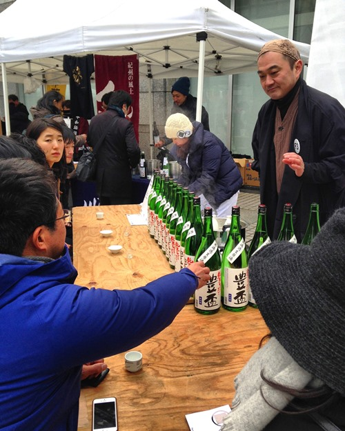 I really wanted to do this 50-minute sake tasting but we were too social to make it happen. We wanted to walk around and talk to everyone. Next time