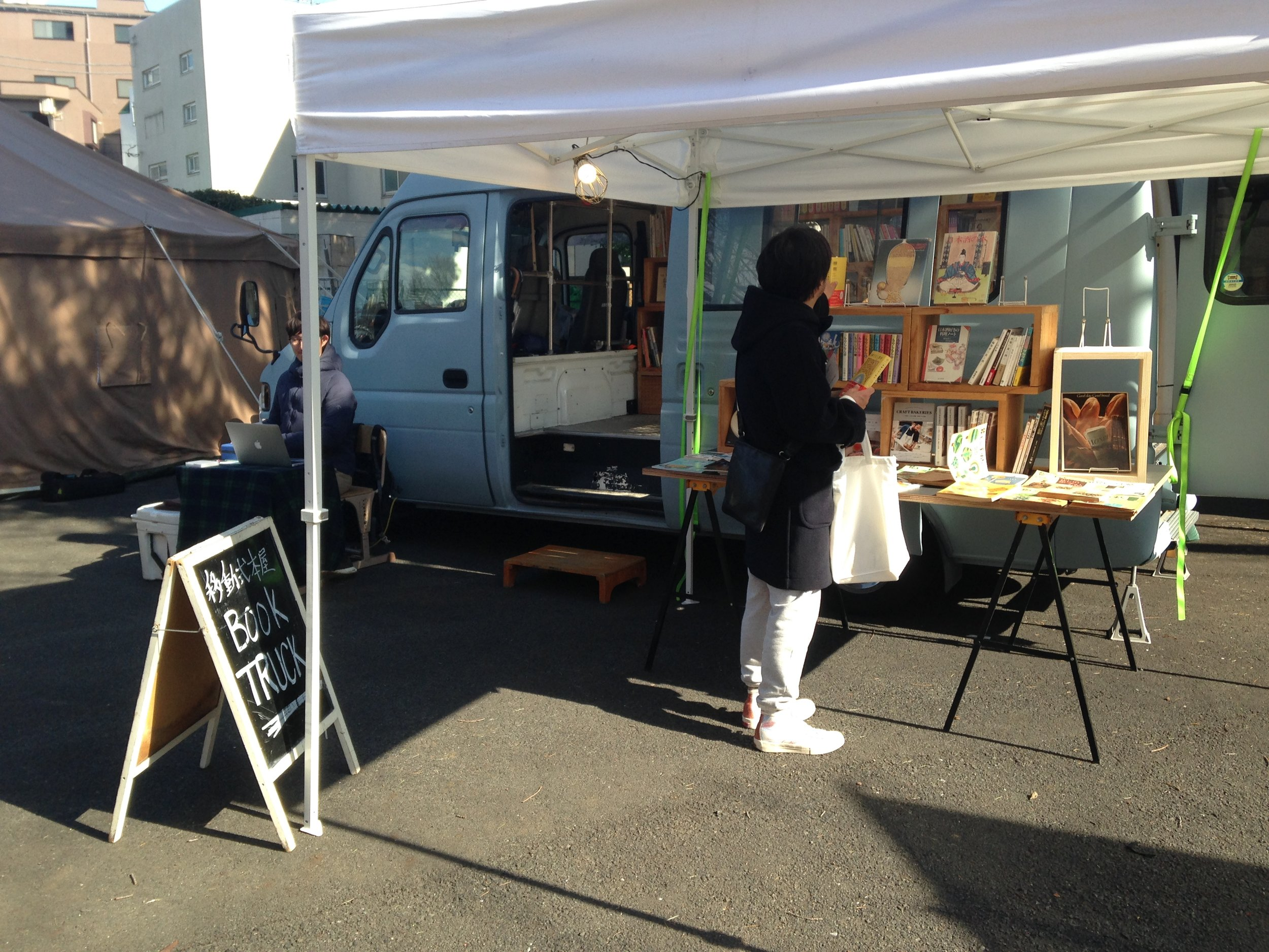 I LOVED the Fermented Book Bar by Book Truck!