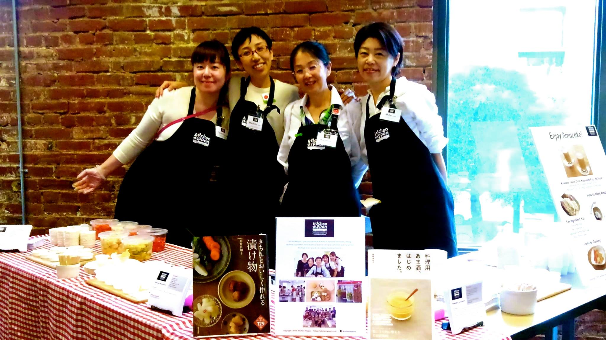 Our other very special festival guests from Tokyo — Kitchen Nippon! Left to right: Takako Matsumoto, Machiko Tateno, Kaoru Shibata and Miho Inada. Photo by Earnest Migaki.