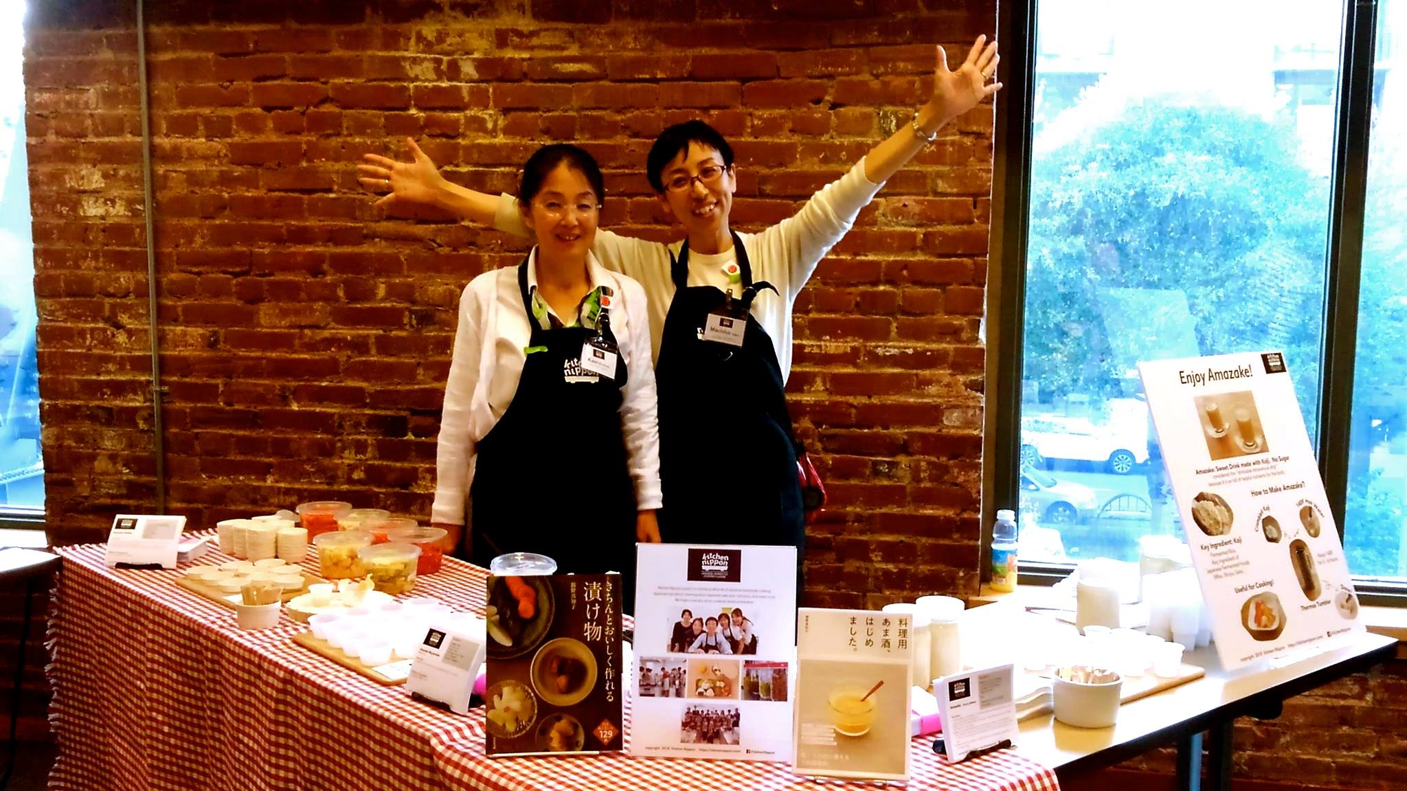 And this is the perfect closing shot from Kitchen Nippon's Kaoru and Machiko. Big hugs and thank you, thank you to everyone who came out for our ninth annual Portland Fermentation Festival. See you next year! XOXOXOXOXO (Photo by Earnest Migaki)