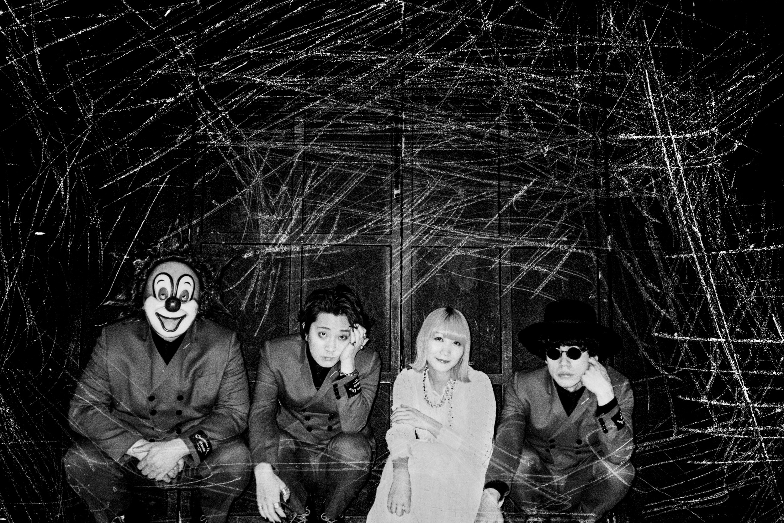SEKAI NO AWARI for eyescream 3月号