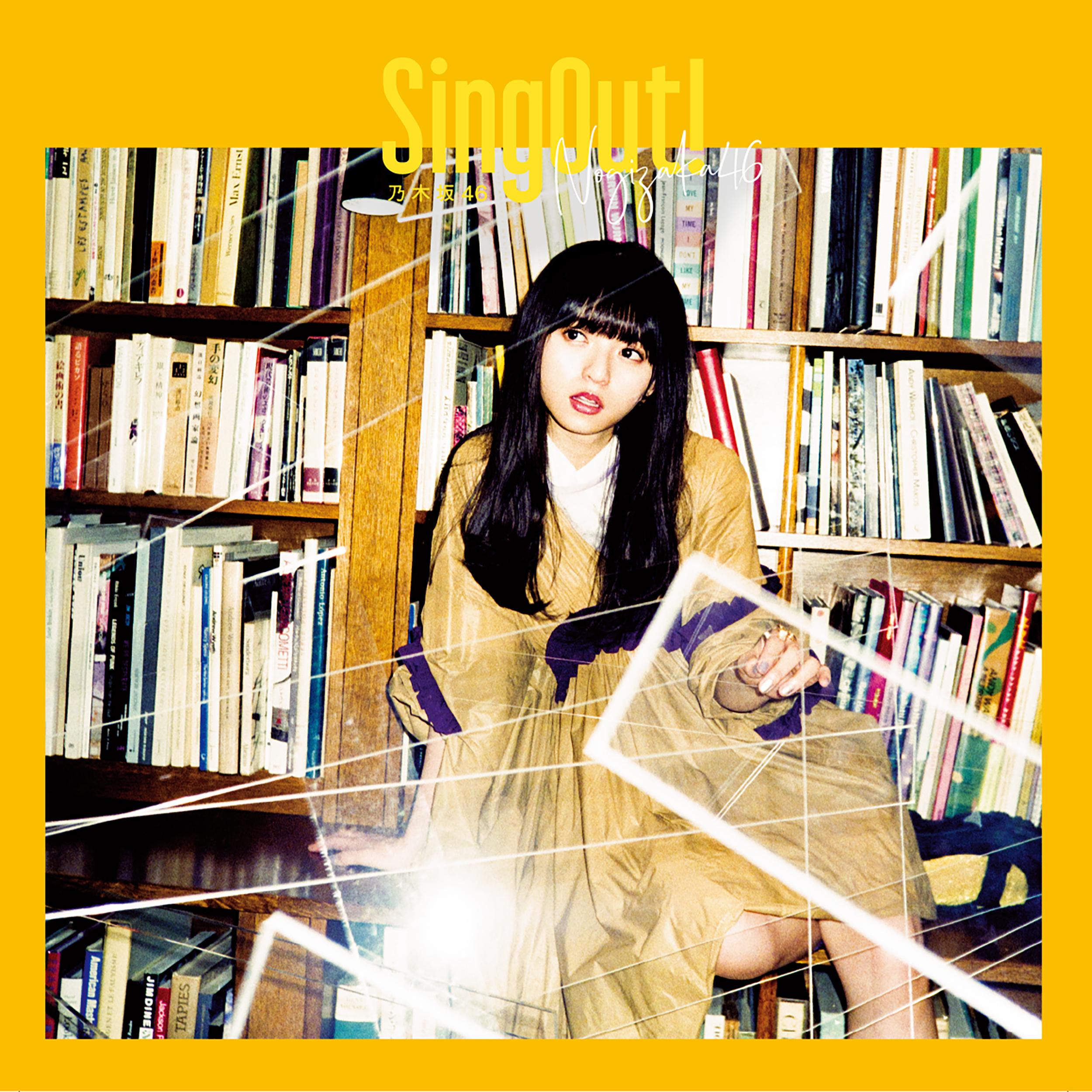 "Nogizaka 46 23rd single ""Sing Out!"" Type-A"