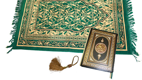Islam - PDF of Islamic Beliefs & InformationIslamic Interfaith Stories, art, videos and more from the Golden Rule Project.