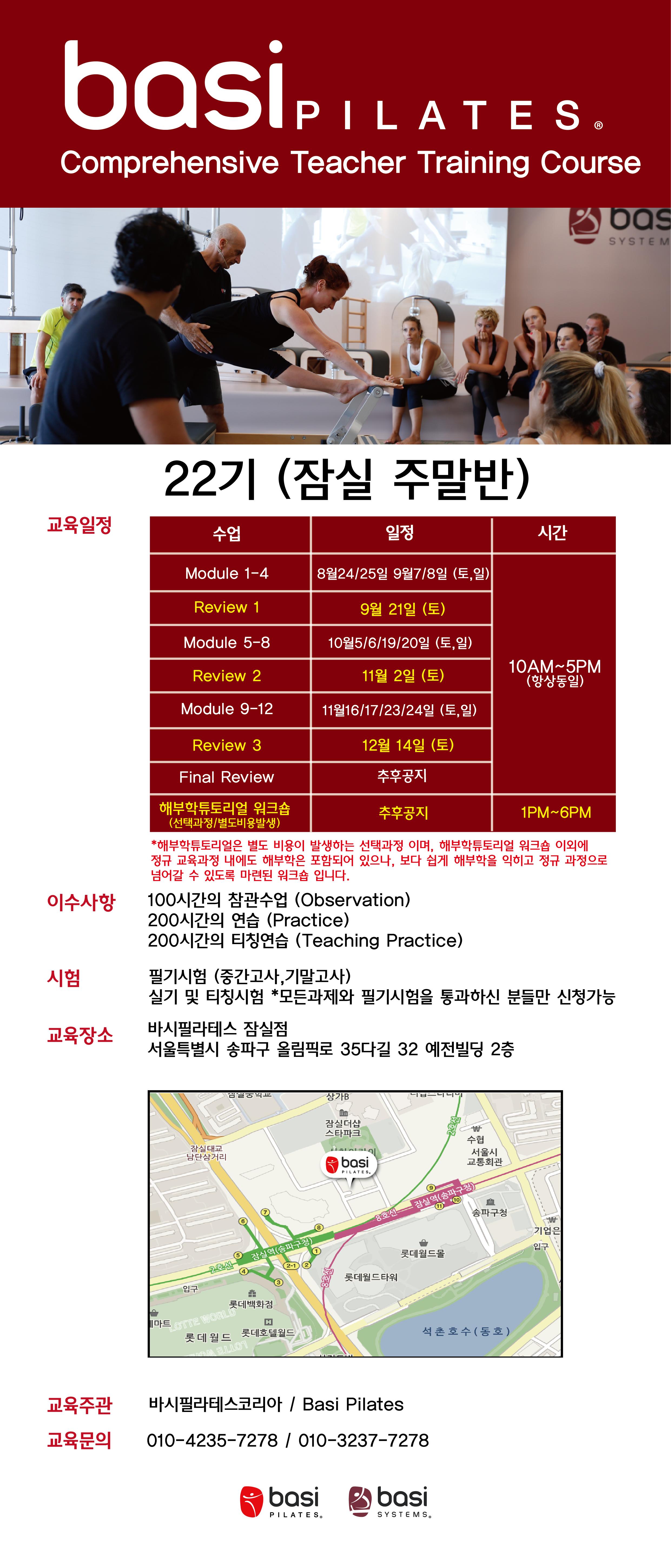 22기교육일정_대지 1.png