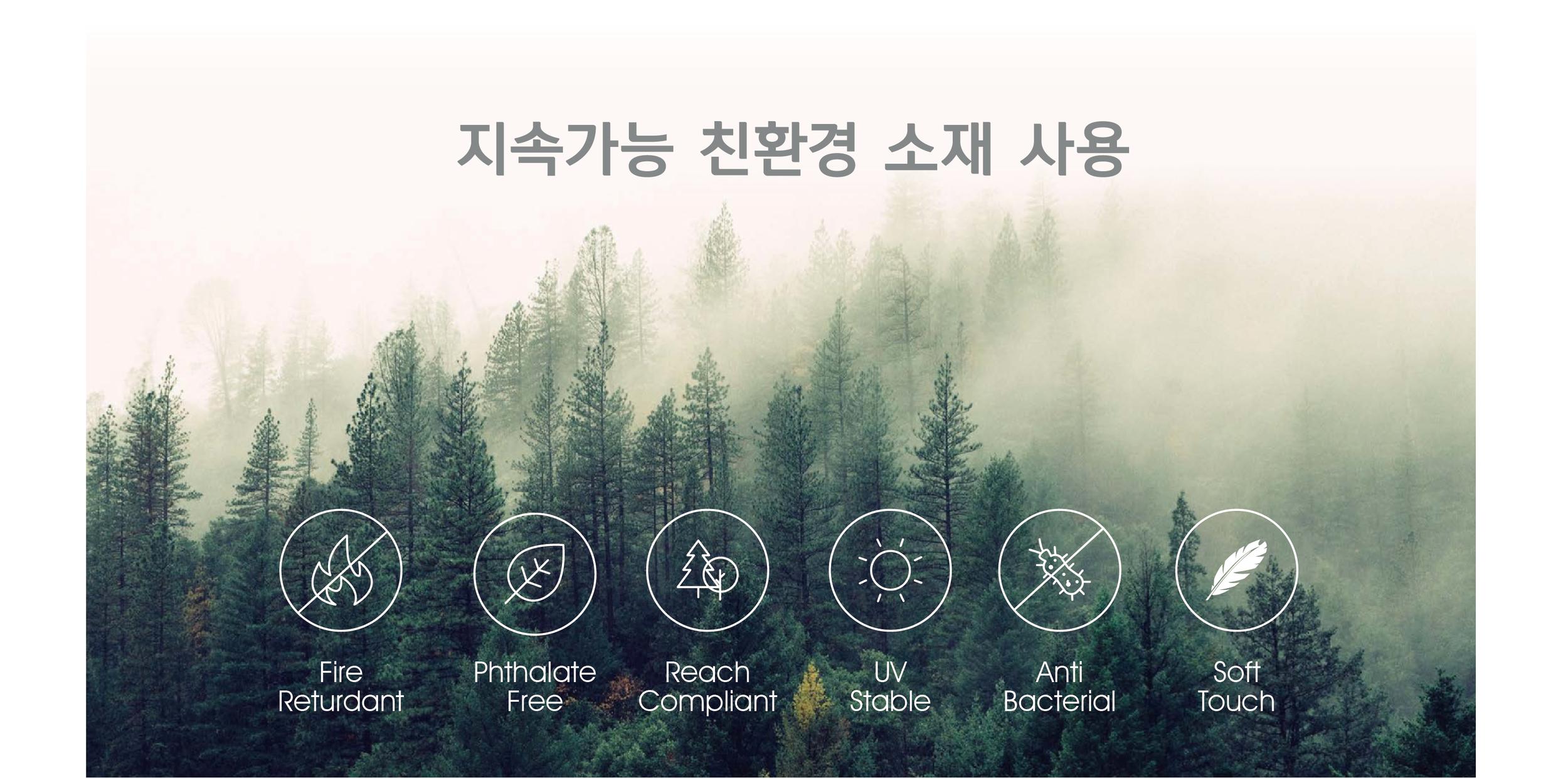 메인소개-07.png
