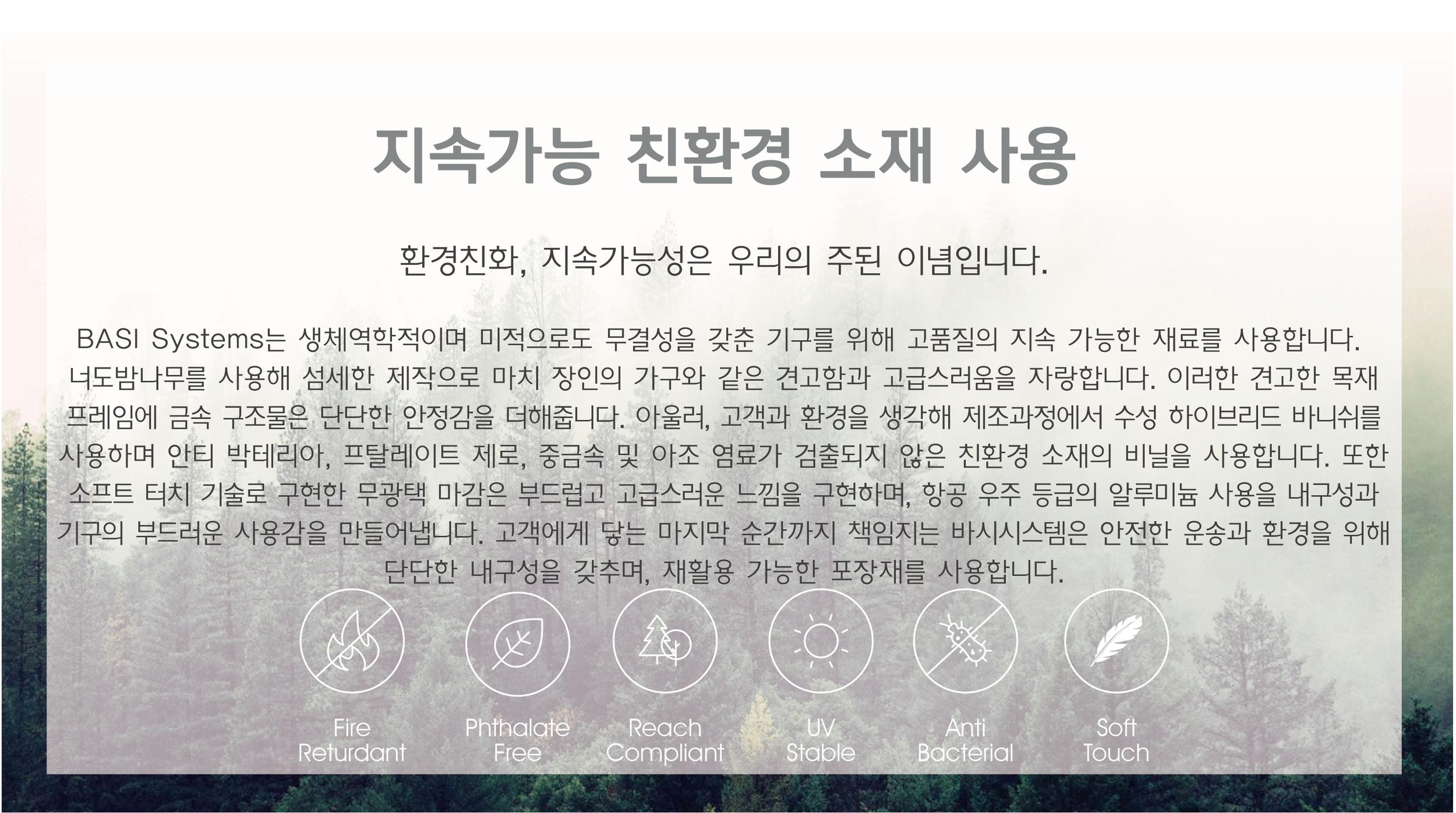 메인소개-08.png