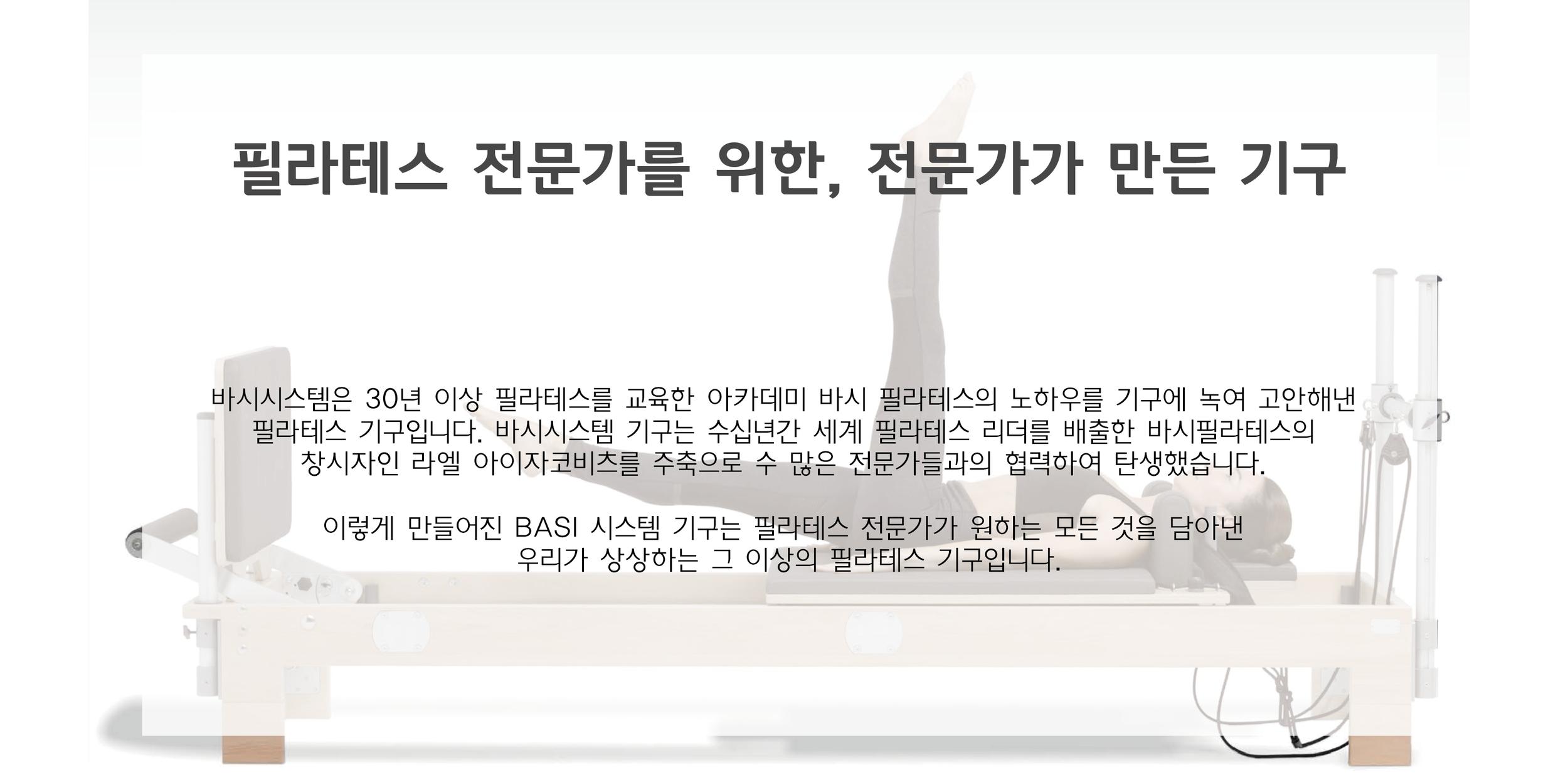 메인소개-13.png