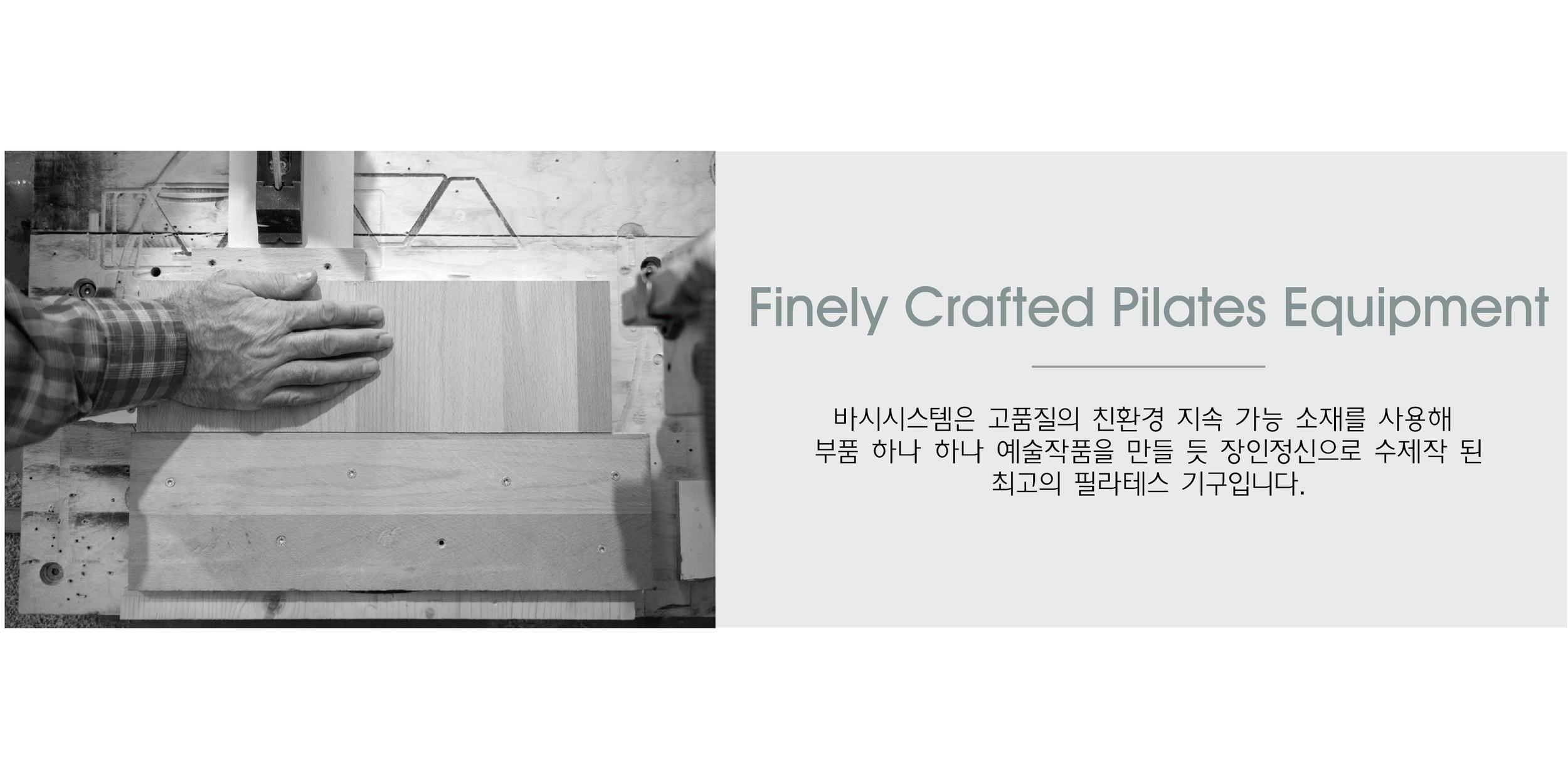 메인소개-18.png