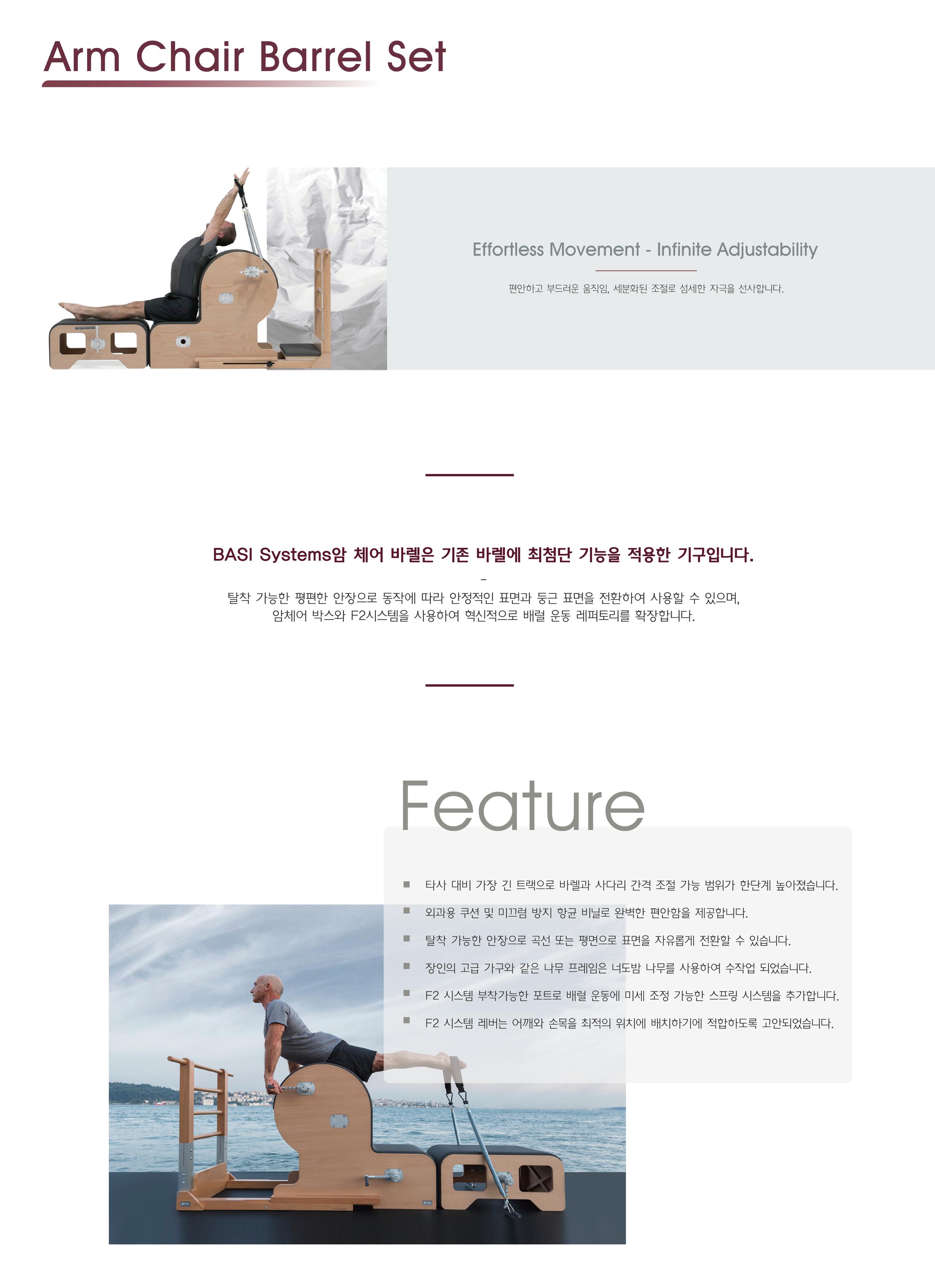 홈페이지 작업 바시시스템3-03.png