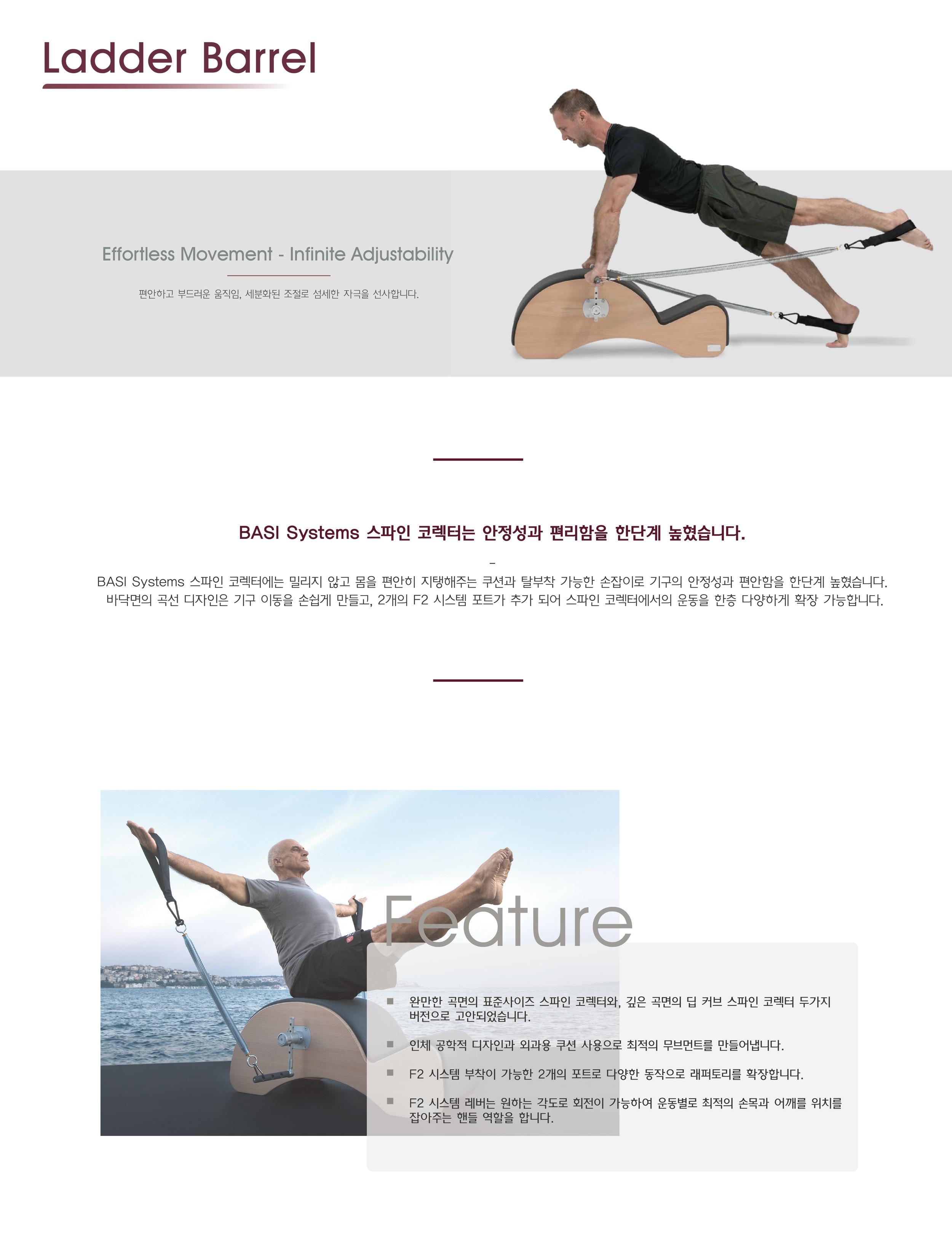 홈페이지 작업 바시시스템3-07.png