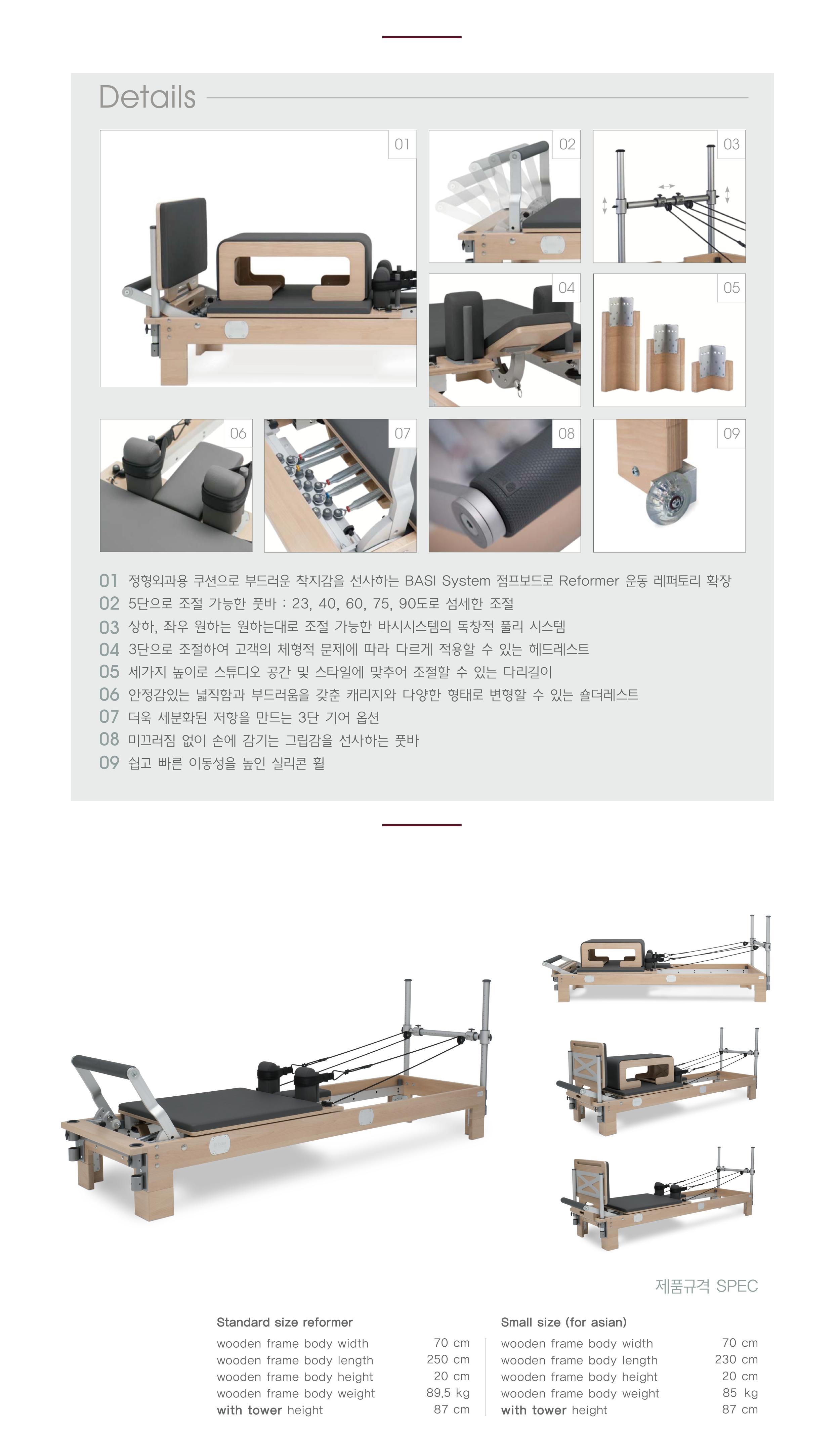 홈페이지 작업 바시시스템-20.png