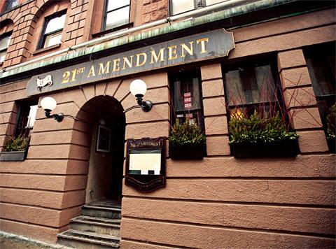 amendment.jpg