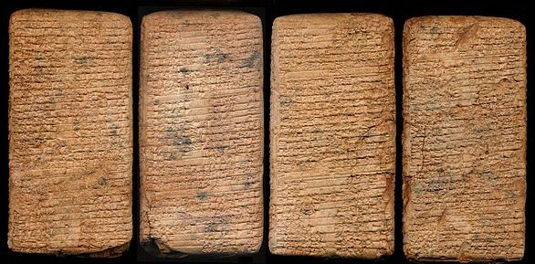 Enheduanna's Sumerian Temple Hymns — the first writings attributed to a specific author